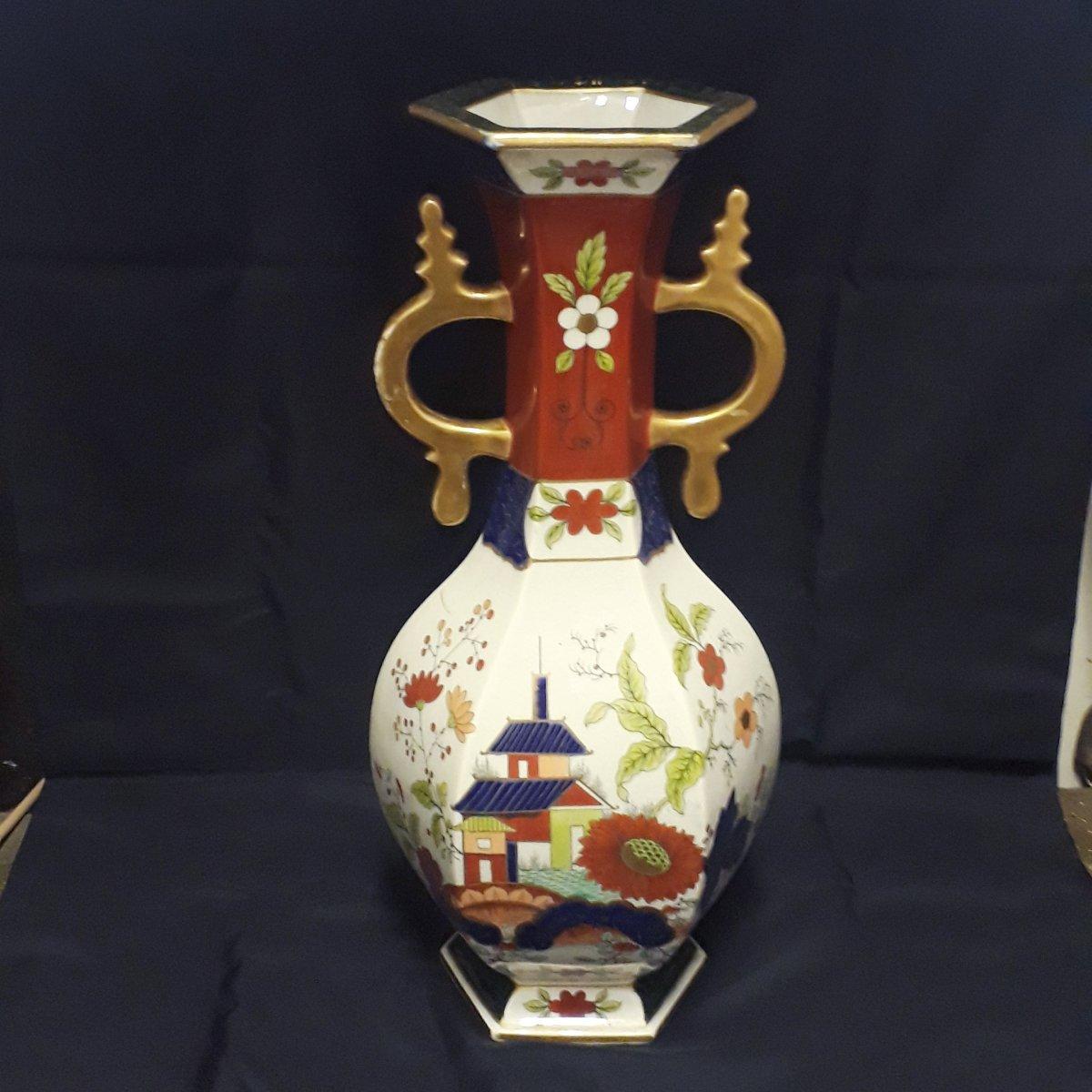 Japanese Decors Vase By Creil Et Montereau