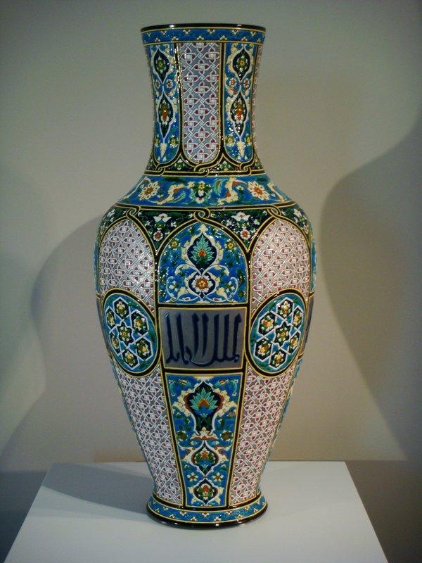 Grand Vase En Céramique Inspiration Orientale - Jules Vieillard Bordeaux