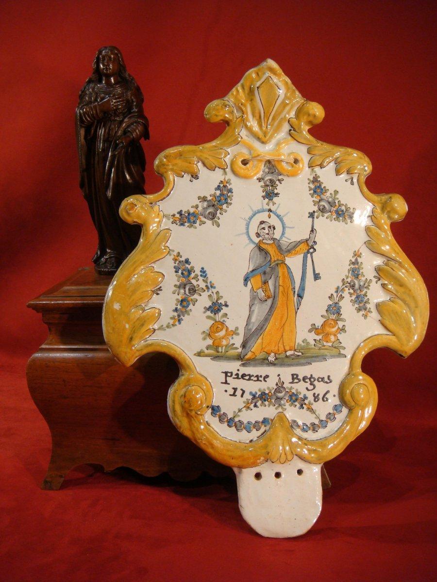 Grande Plaque De Benitier Patronymique - Nevers Epoque XVIII ème Siècle
