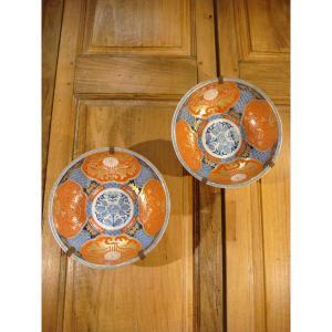 Paire De Grands Bols En Porcelaine - Japon