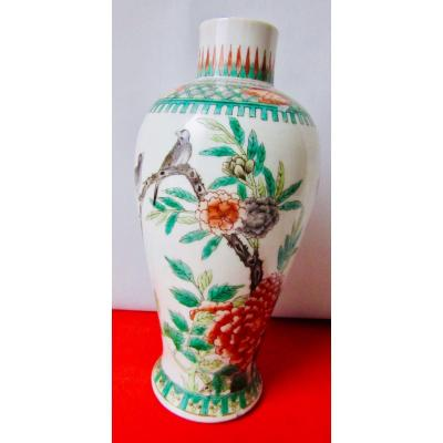 Vase China Porcelain Family Green