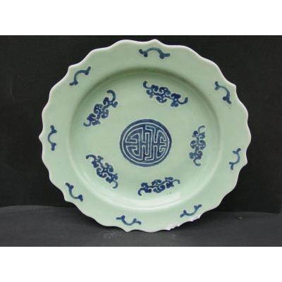 Plat Chine 19ème