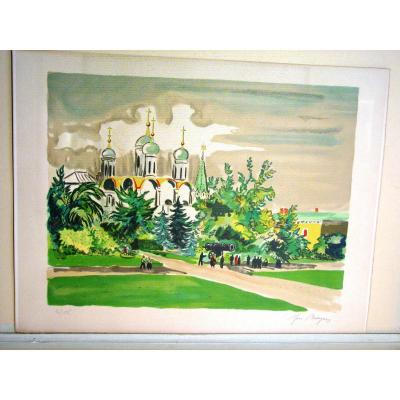 Yves Brayer (1907-1990) Lithographie  Eglise Russe Orthodoxe