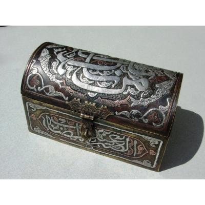 Coffret Bronze à Décor De Calligraphies Ottoman Arabe persan