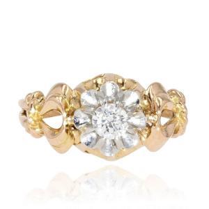 Old Retro Diamond Solitaire Ring
