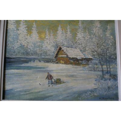 Konstantin  Korovin  1861-1939  Peintre   Russe   Portrait De Frank  Banker  1950
