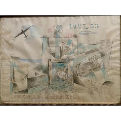 Etude   Russe  En Trois Dimensions dessin    Constructiviste    période  debutants   dès 1920