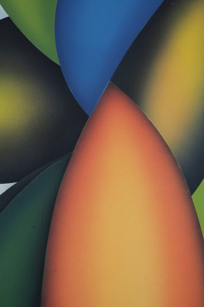 Miodrag (Miodrag Djordjevic), Serbie 1936, Composition Abstraite, Répertorié, Coté 2