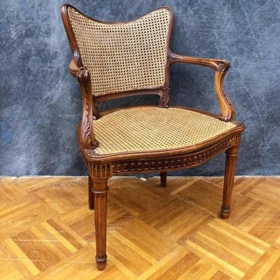 Carved Armchair 19th Canne
