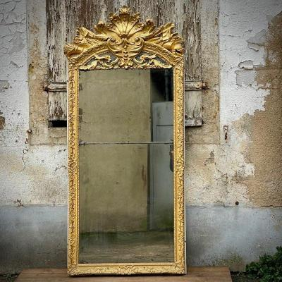 Large Louis XIV Mirror In Golden Wood 18th