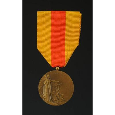 Medal Of Saint Mihiel, First Type, Created February 15, 1936, First World War
