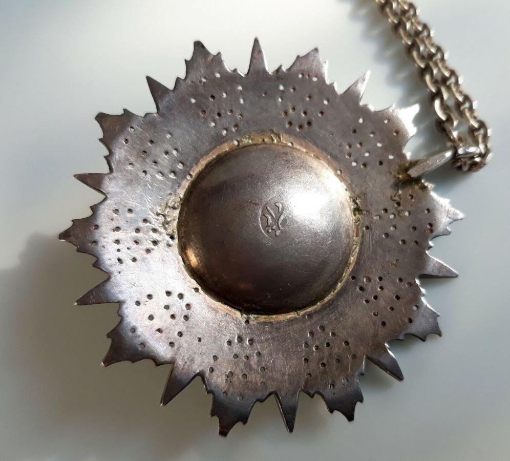 Médaille Offerte Par Bey De Tunis Ordre Tunisien Du Nichan Iftikhar Ali Bey-photo-4