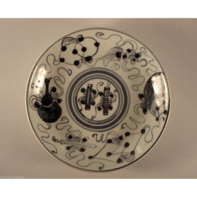 Porcelain Cup Of China For Longevity Symbols - Signed To Dos