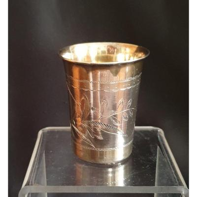 Solid Silver Timbale - Ivan Lebedkin 1899-1914 - Moscow (russia)
