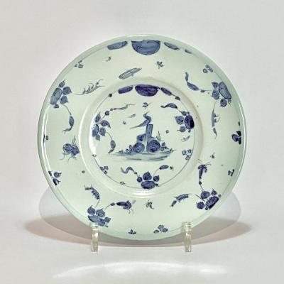 Savone - Assiette à décor d'un oiseau - Fin du XVIIe - Début du XVIIIe siècle
