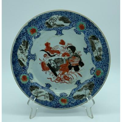 Eighteenth Century Polychrome Porcelain Plate