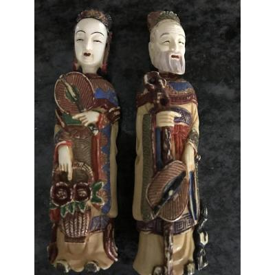 Couples De Dignitaires Debout En Ivoire Polychrome Japon XXe Siécle