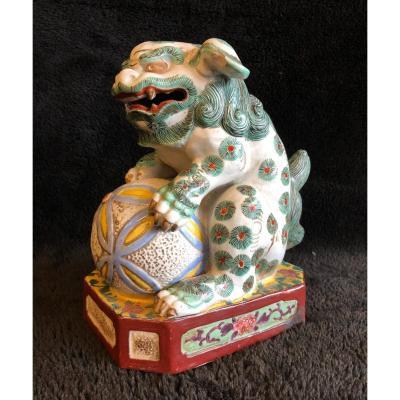Chien De Fo Porcelaine De Chine Fin XIXème