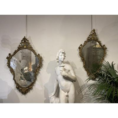 Pair Of Carved And Gilded Mirrors, 19th Century