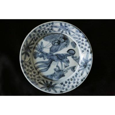Assiette En Porcelaine, époque Ming, XVIIème Siècle