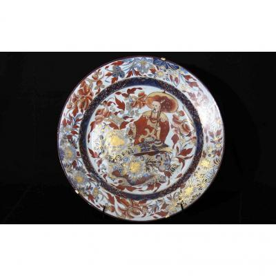 Large Dish, China, Late 18th-early 19th Century