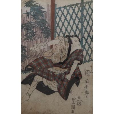 Portrait Of A Man, 19 Th Century Japanese Print.