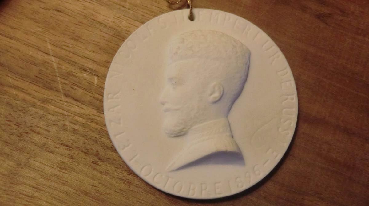 From Tsar Nicolas II Medal In 1876