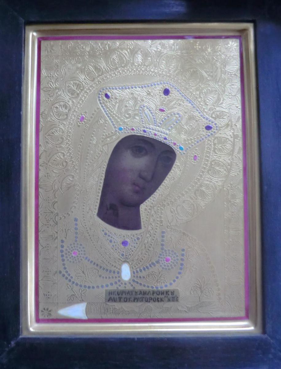 Icone Des Porcelaines Raynaud à Limoges