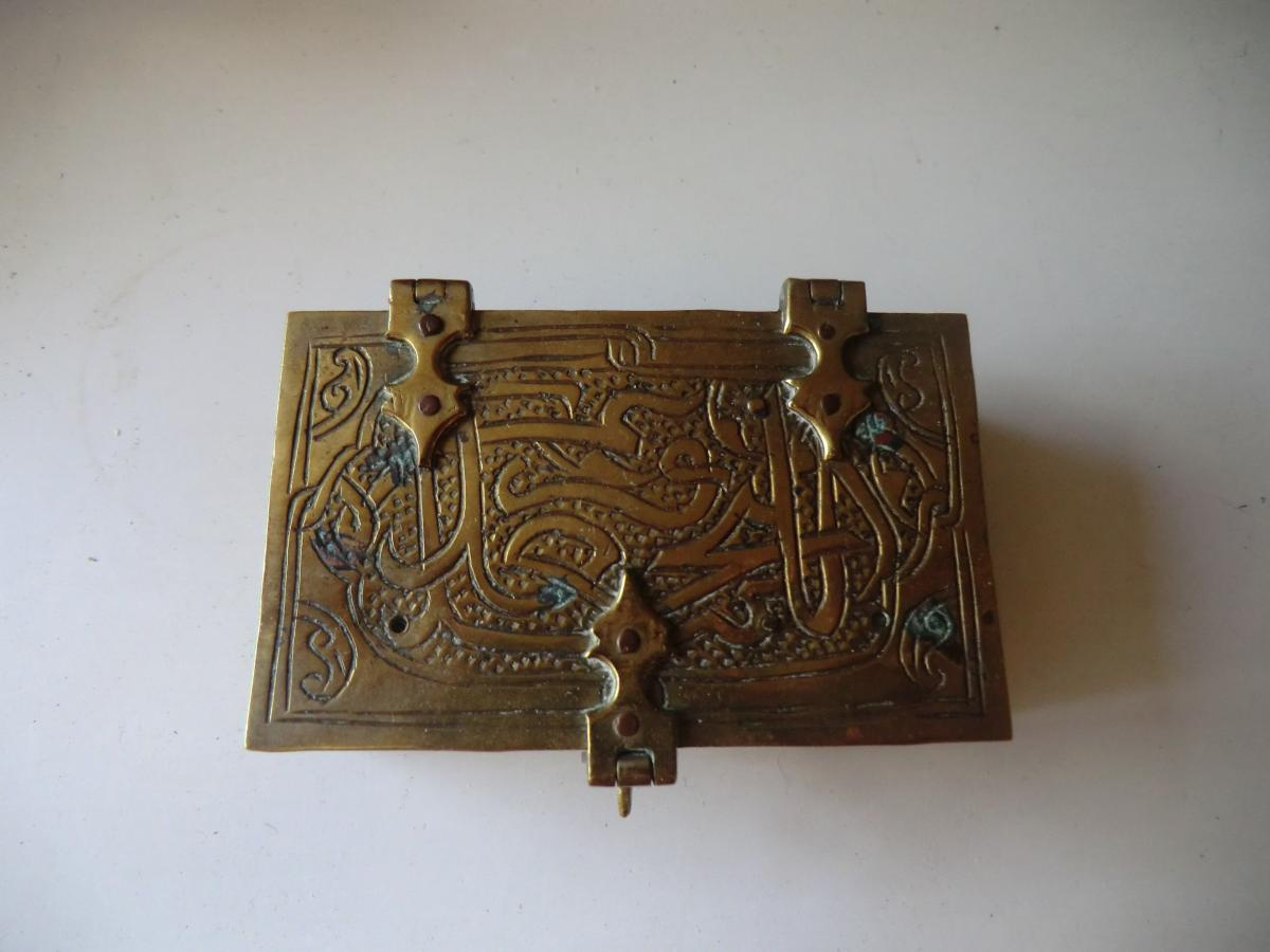 Small Brass Box Chiseled Middle East 19th Century