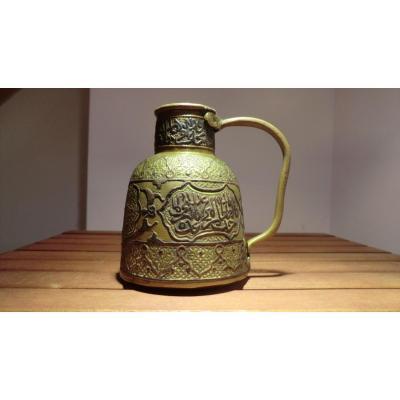 Pichet Orientaliste Art Islamique