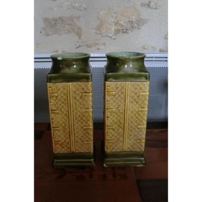 Grande Paire De Vases Hippolyte Boulanger Choisy Le Roi