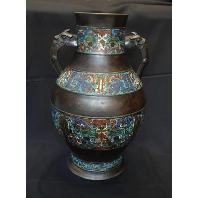 Vase Bronze Cloisonné , Japon XIX ème, cartouche signature