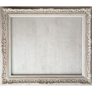 Superbe Cadre Montparnasse Pour Tableau Peinture 72x59cm Presque 20f