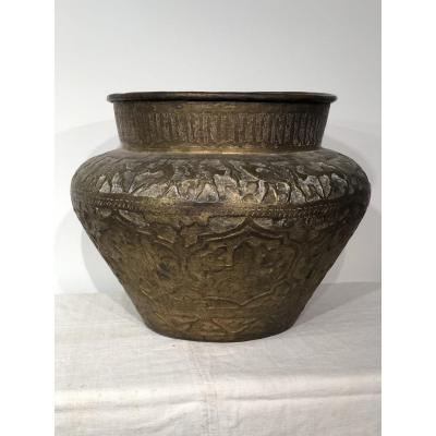 Grand Vase En Cuivre Doré Persan