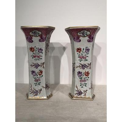 Paire De Vases Cornets En Porcelaine De Samson Fin XIX ème.