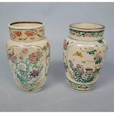 Paire De Pots Chinois En Céramique