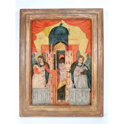 Monstrance Of The Relics Of Saint Spiridon Icon Corfu 18th - Ο Άγιος Σπυρίδων