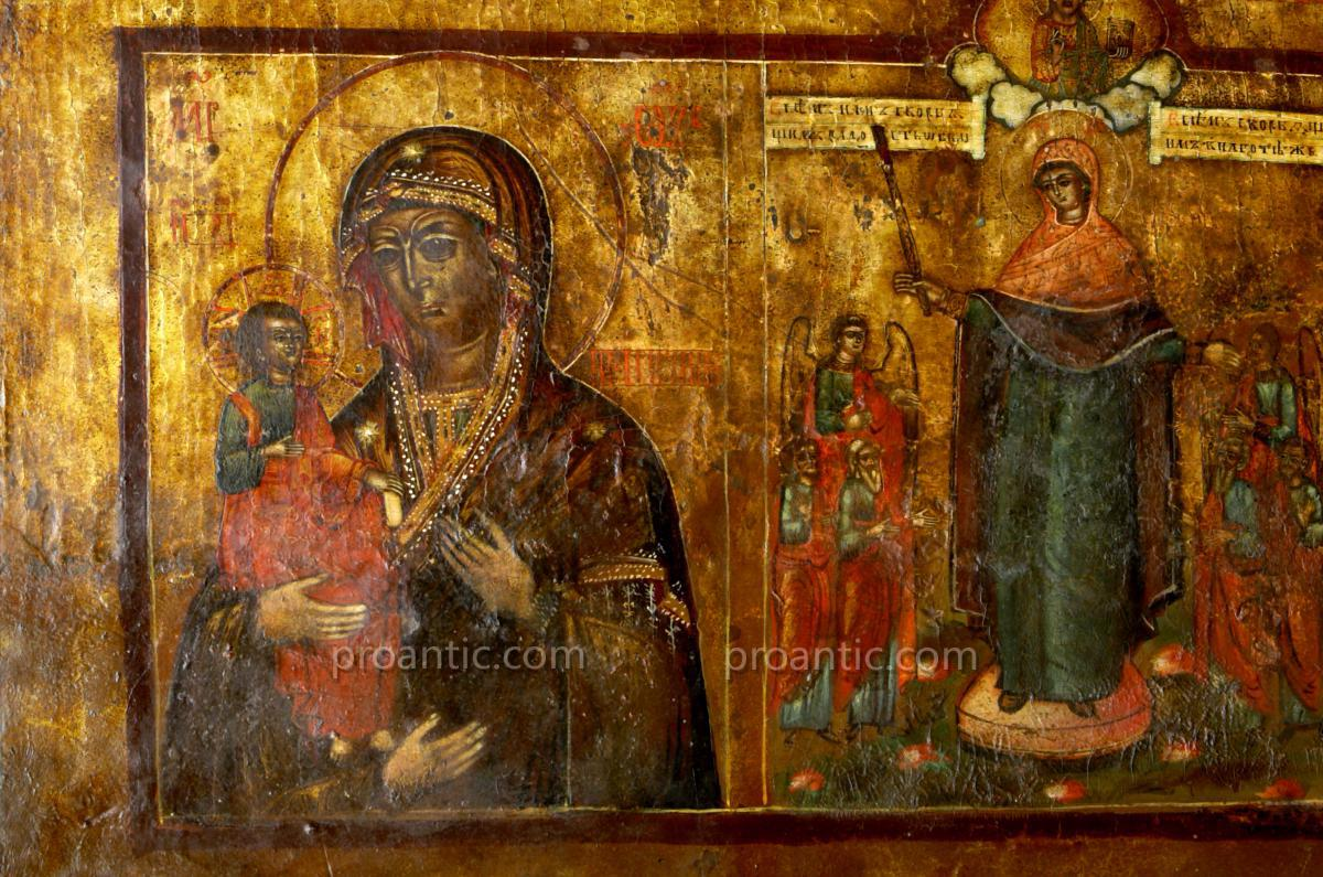 With Russian Icon The Virgin And Child And The Virgin Of Charity '