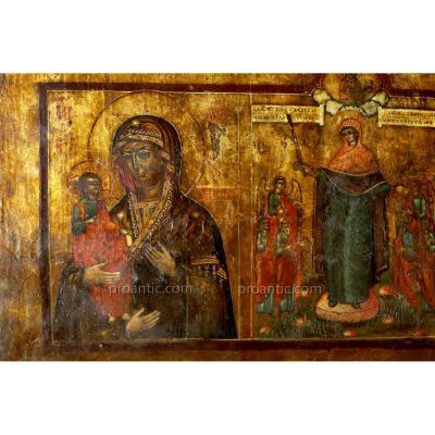Icone Russe Avec La Vierge Et l'Enfant Et La Vierge De La Charite'