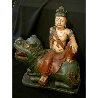 Bouddha (Bodhisattva) Avalokitesvara sur le lion sacré. Chine 17eme