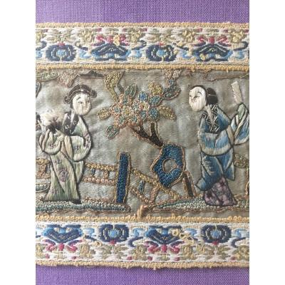 18th Century China Embroidered Silk