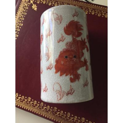Vase Rouleau Chinois