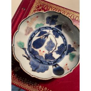 Coupelle Chinoise Porcelaine XIXeme