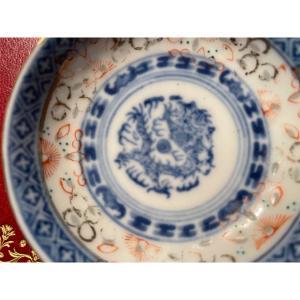 Petite Coupelle Chinoise Porcelaine XIXeme