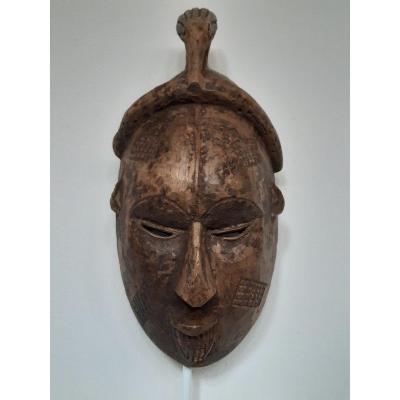 Masque. Tribu Igbo. Nigeria. Afrique. 20e Siècle