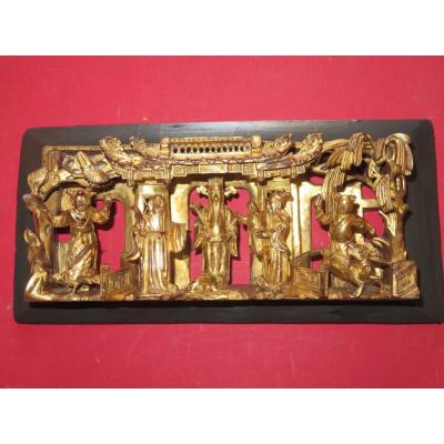 Chinese Characters Carved And Gilded 19th Time.