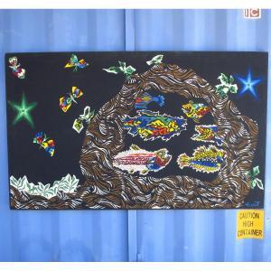 Silk Screen Tapestry