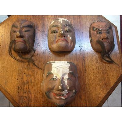 Lot De 4 Masques Bois