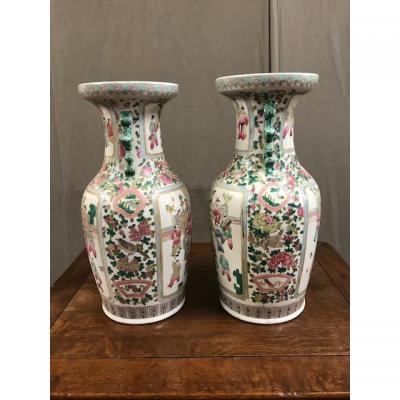Pair Of Chinese Vases 20th