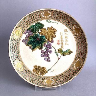Assiette En Faïence De Satsuma Japon Poème Haiku Yamaguchi Sodo